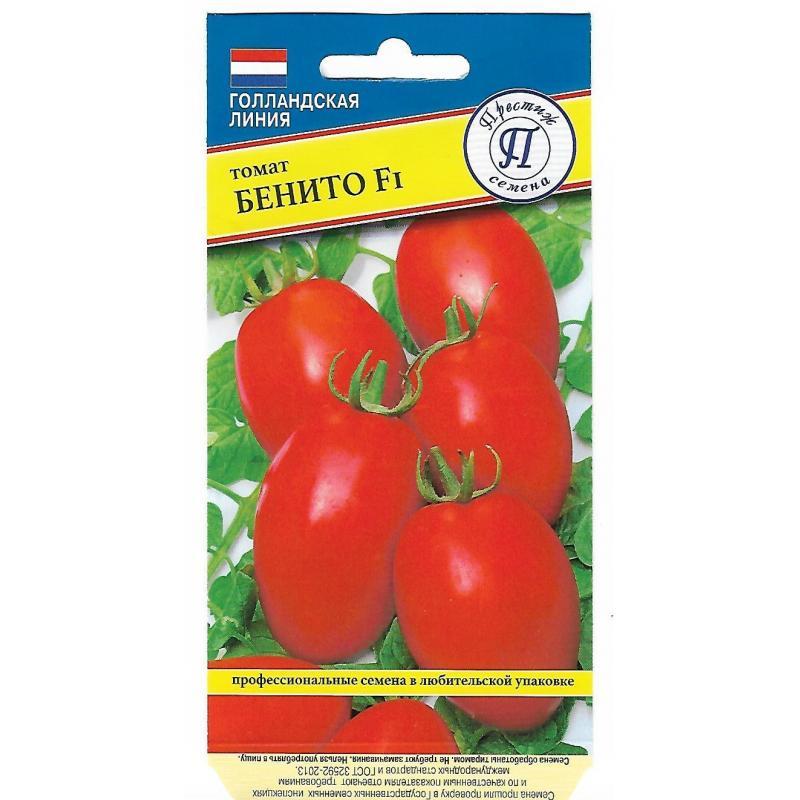 такого оттенка помидоры сорта бенито отзывы с фото одна живая душа